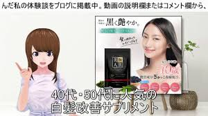 Image result for 艶黒美人 images