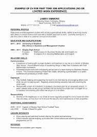 Medical Receptionist Resume Objective Lovely Resume Samples For