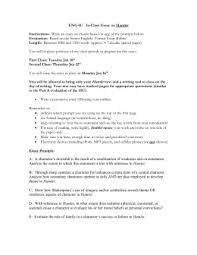 hamlet essay prompts hamlet in class essay handout