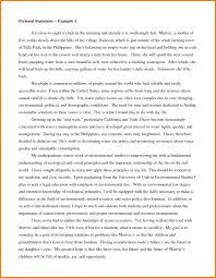 rutgers university essay word limit on twitter term paper  rutgers university essay word limit on twitter
