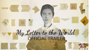 Letter World My Letter To The World Official Trailer Youtube