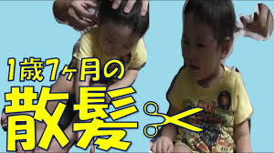 男の子のヘアカット1歳児が喜ぶ髪の切り方散髪後大変なことに