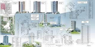 Отчет о прохождении производственной практики земельный кадастр Отчет о прохождении производственной практики Отчет