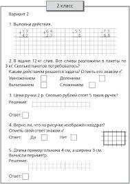 Написание дипломных и курсовых работ в Ярославле Где купить   Купить курсовую работу срочно в Жуковском