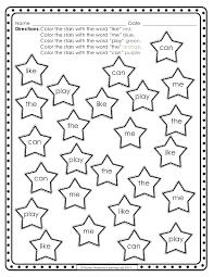 kindergarten sight words worksheets – flauders.info