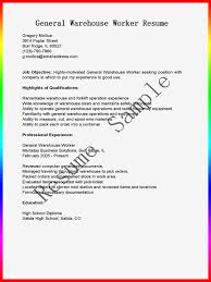 general warehouse worker resume sample   resume samplegeneral warehouse worker resume sample