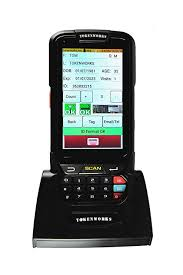 Charging And Extra Id Upgrades Amazon Software Smart Scanner All Cradle Battery com Products Idvisor Office