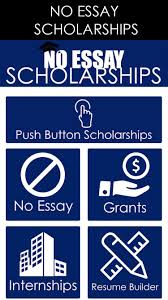 easy scholarships no essay template easy scholarships no essay