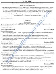 human resources professional resume sample real resume help ask our professional writers to customize a resume for you