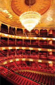 20 Interpretive Academy Of Music Seating Chart Balcony