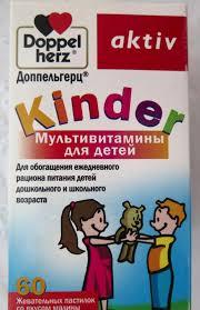 Обзор от покупателя на <b>Витамины</b> ДОППЕЛЬГЕРЦ Киндер ...
