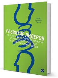 Майкл Эллсберг Миллионер без диплома the village