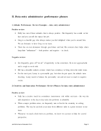 Data Entry Examples Data Entry Administrator Performance Appraisal
