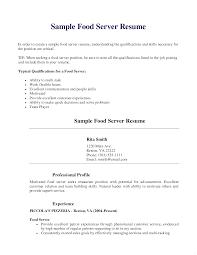 Server Job Description Resume Position Best Sample Elegant