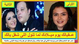تامر عبد المنعم يحتفل أمس بزواجه الثاني في عيد ميلاده...ولن تصدقوا من هو  والد زوجته الأولى...مفاجأة - YouTube