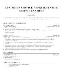 Objective Template For Resume Sample Objective For Resume Objective ...