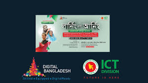 Graphic Design Bd Ict Division Learning And Earning Bangladesh