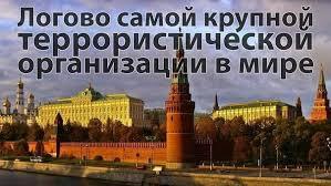 Сразу в четырех городах Украины приостановлена работа аэропортов из-за сообщений о минировании - Цензор.НЕТ 8939