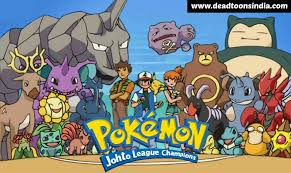 pokemon joto league. Unique League Pokmon Season 4 Johto League Champions Intended Pokemon Joto H