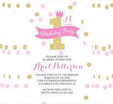 Bday Party Invitation Princess Birthday Party Invitation Template