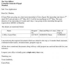Bank Certificate Format For Visa Fresh Bank Reference Letter Visa ...