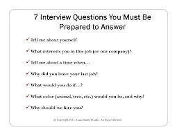 Last Interview Questions 7 Interview Questions You Must Be Prepared To Answer