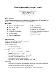 Dental Receptionist Resume Dental Receptionist Resume Skills Resume For Study 9