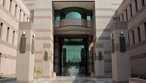 شروط ورابط التسجيل في وظائف جامعة جدة 1441هـ