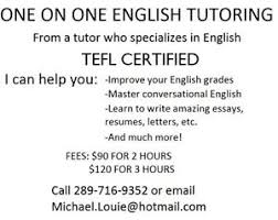 English Learning and Acquisition   Daniela Melipill  n portfolio Thesis Statement Format