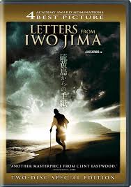 letters from iwo jima dvd cover 21