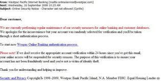 example of email hoax email examples