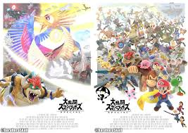 Ganondorf invades earth with an army of koopas. World Of Light S Movie Posters Super Smash Brothers Ultimate Know Your Meme