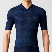 <b>2018 pro cycling jersey</b> man