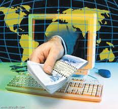 توجيهي تجارة الكترونية م3 الدورة الشتوية 2012