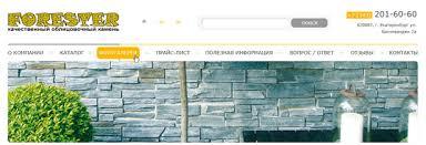 Срок действия диплома о высшем образовании украина Воскресенье с 11 00 до 19 00 7 495 Посмотреть на карте Узнать о клинике Клиника telos beauty на 1905 срок действия диплома о высшем образовании украина