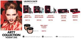 launch info