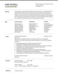 Customer Service Resume Templates Skills Customer Services Cv Job