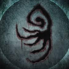 beast runeword beasts embrace bloodborne wiki