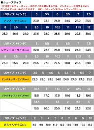 Miss Elaine Size Chart