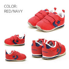 converse shoes for kids. product name · converse shoes for kids
