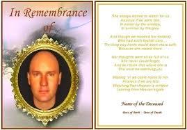 Funeral Prayer Cards Prayer Card Template Free Beautiful Funeral Prayer Cards Templates
