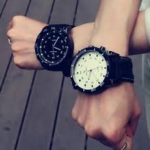 <b>big dial</b> watch