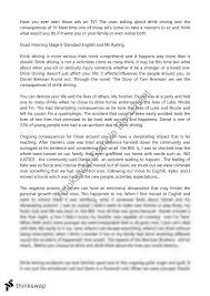 drink and driving essay drunk driving teen essay on what matters teen ink