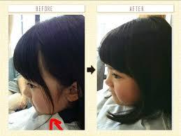 前髪を失敗したされたときの修正方法について
