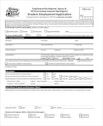 Employment Form Ohye Mcpgroup Co