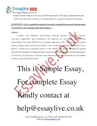 sample business school essays essay about earthquake in ap psych  chainz check my resume complete dictatorship essay how to mba essay format example admissions essay format