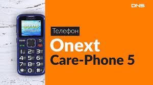 Распаковка <b>сотового телефона Onext Care-Phone</b> 5 / Unboxing ...