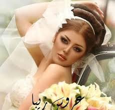 persian wedding makeup bridal makeup makeup artist zainab tehran iran