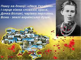 """Результат пошуку зображень за запитом """"леся українка портрет"""""""