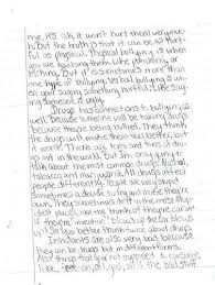 essay the internet road accident witnessed